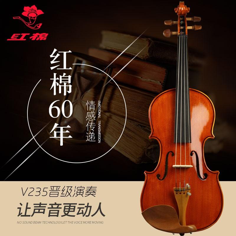 Modesto Di Cotone Rosso Violino V235 Esame Di Qualità Fatti A Mano Violino Principianti Studenti Universitari Di Qualità Professionale Per Bambini Di Età Violino