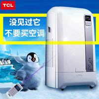 TCL KYR 36 WEY Can Move Air Conditioning Home Cold And Warm Mute Refrigeration 1 5P