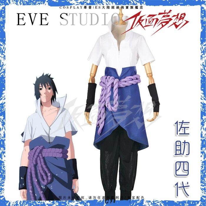 THE LAST -NARUTO THE MOVIE Orochimaru Uchiha Sasuke 4 Cosplay Costume Free Shipping
