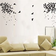 Twig flower bird PVC wall sticker Mobile Creative Wall Affixed With living room bedroom glass window decoration stickers #4JY22(China)