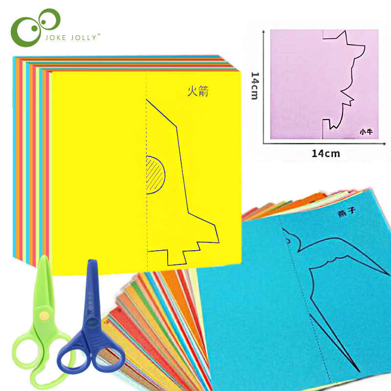 48pcs/set Kids cartoon color paper folding and cutting toys/children kingergarden art craft DIY educational toys WYQ