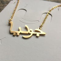 Romantic Gift Custom ANY Fascinating Personalized Name Arabic Choker Handwriting Signature Jewelry Customized Pendant Necklace