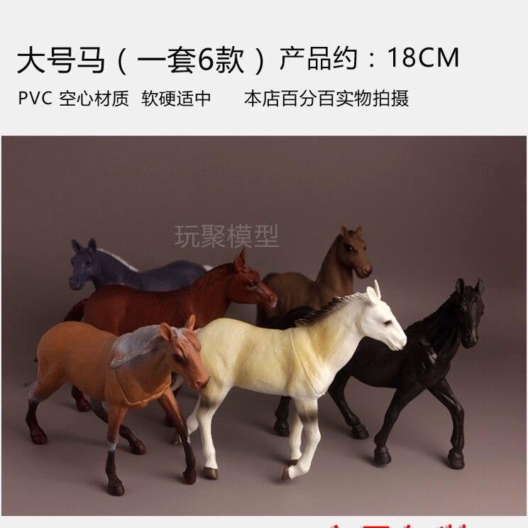 18cm Animal artificial horse model toy Large one 6pcs/set decoration horse props plastic toy model