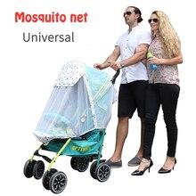 Babi babi stroller Pushchair Mosquito net Universal Pabell gorchudd cyfan gyda zipper cildroadwy Affeithiwr rhwyll dirwy ar gyfer stroller
