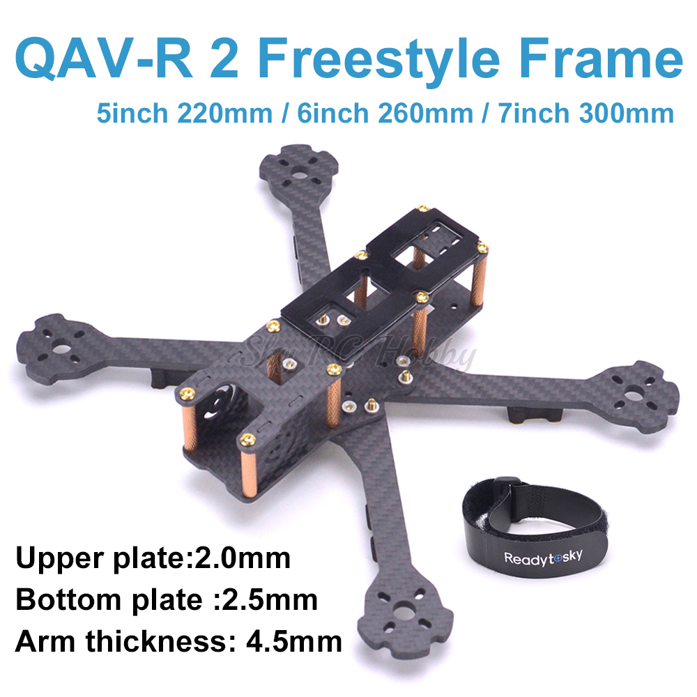 QAV R 2 II 5inch 220 220mm / 6inch 260 260mm / 7inch 300mm Freestyle Quadcopter Frame FPV Pure Carbon Fiber Cross Racing Drone