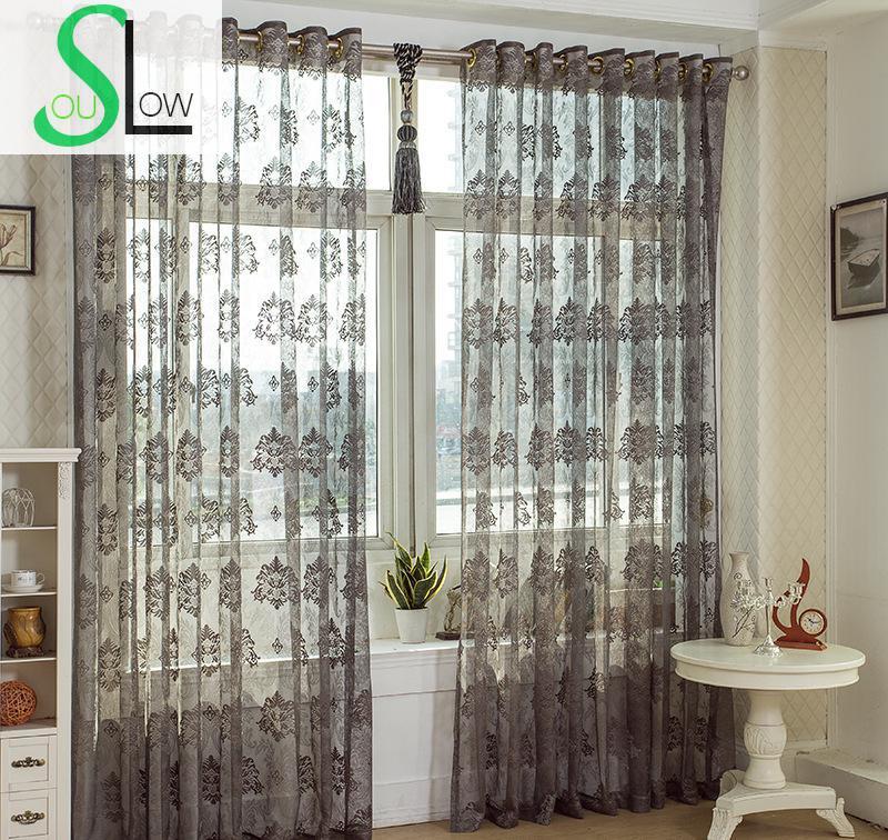 Slow Soul White Grey Dark Coffee Jacquard Curtain Lace