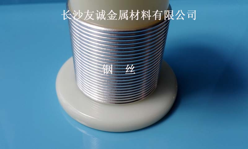 High purity metal indium wire, Phi 0.5mm, 5 metersHigh purity metal indium wire, Phi 0.5mm, 5 meters