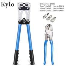 HX-50B кабель обжимной инструмент проволочная обжимка ручной инструмент набор трещотка Обжимные клещи Щипцы для 6-50 мм м² 1-10AWG