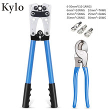 HX-50B cable crimpercable crimping tool wire crimper hand tool set ratchet terminal crimp pliers for 6-50mm² 1-10AWG 1pcs hx 50b hx 50sc hx 50d copper tube terminal crimping tool crimping piler crimping tools big size brand new