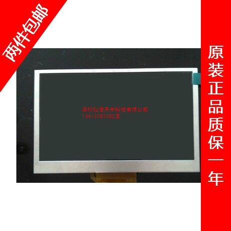 TM080SDH01 50PIM 5.6mm 4:3