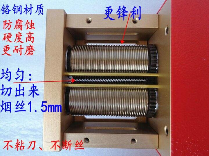 Promozione!!! 120 W Potenza di taglio del Tabacco triturazione macchina, 1 anno di garanzia