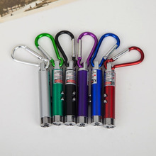 цена на 12pcs/lot 3 in 1 Multi Color LED Mini Flashlight Torch with Carabiner Key Chain Red Laser Pointer Flashlight Mini Money Detector