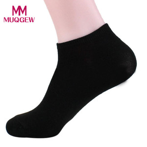 MUQGEW Men Cotton Ship Boat Short Sock Ankle Invis ...