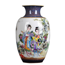 Jingdezhen Ceramic Big Vase New Chinese Style  Kiln Transformation Large Vase Living Room Furnishing Articles Home Decoration