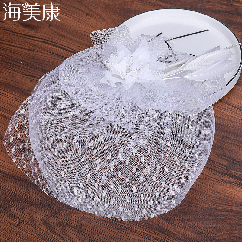 Apparel Accessories Search For Flights Haimeikang Women Hair Accessories Wedding Bridal Veils Decorated European Style Feather Fascinator Cocktail Party Hat Headwear Cheap Sales 50%