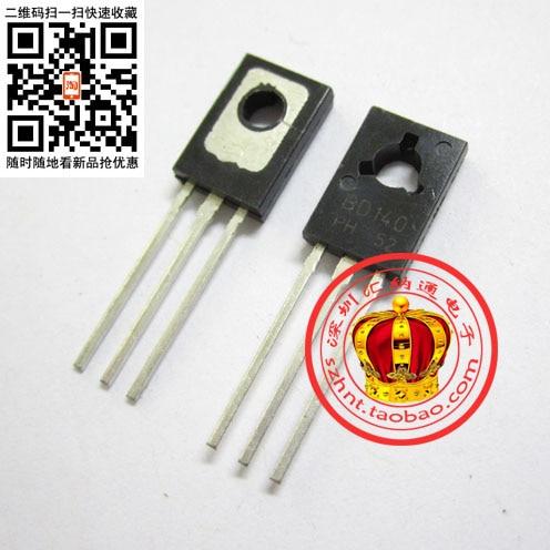 20PCS BD136-16STU BD136-16 PNP power transistors PHILIPS TO-126 45V 1.5A NEW