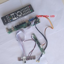 kit for HSD100IFW1-A04 Screen Panel USB TV AV LCD Controller board VGA HDMI DIY CVBS 10.1″ 1024X600 LED LVDS 30pin