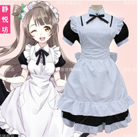 Lovelive Minami Kotori Maid Costume Cosplay Costumes Maid Lolita Apron Dress Halloween Party