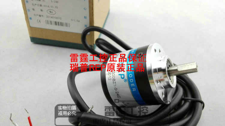 все цены на New original REP Rip incremental encoder ZSP3806-003G-2000BZ1-5-24C онлайн
