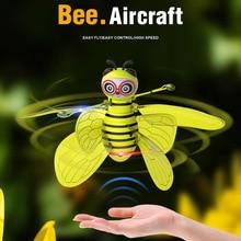 Радиоуправляемый пчелиный индукционный самолет с инфракрасным зондированием 8 минут, датчик времени боя, портативный светодиодный светильник, Радиоуправляемый Дрон, самолет, подарок для детей