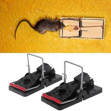 2 шт. ловушка для мыши с защелкой ловушка для грызунов ловушка для мыши многоразовое управление мышкой Домашнее использование