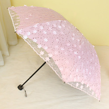 Double lace parasol Embroidery sunny and rainy sun protection uv umbrella cloth with three folds 3D embroidery