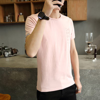 Men's short sleeved t shirt trend summer dress youth students slim bottoming shirt casual tide men's clothing