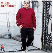 גברים גדול אימונית גודל 6XL אימונית Trainingspak Mannen Chandal Roupas 7XL 8XL Mens בגדי Streetwear זיעה חליפות Tuta Uomo