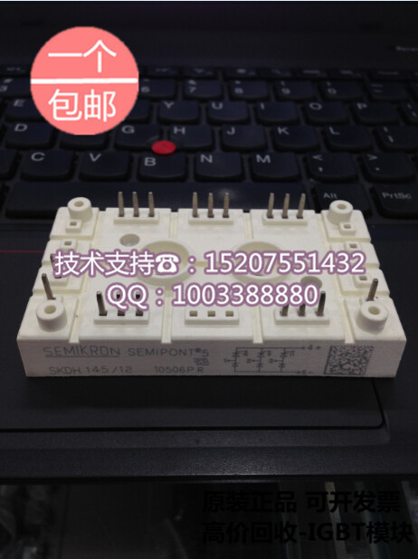 ./Saimi SKDH145/12 145A 1200V brand-new original three-phase controlled rectifier bridge module brand new original japan niec indah pt200s16a 200a 1200 1600v three phase rectifier module