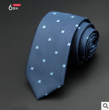 Tie Business For Men (6 cm)