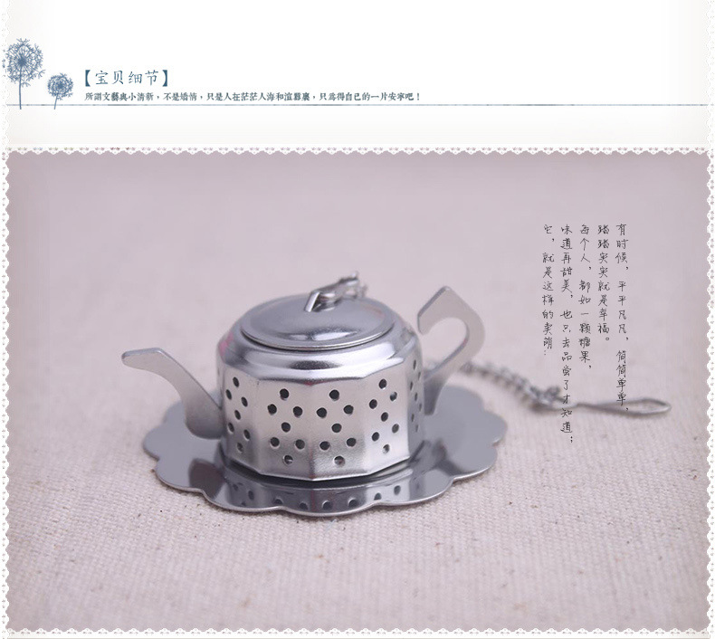 50pcs LOT Birthday Gifts For Husband Tea Two Teapot Infuser Indian Wedding Anniversary In Party Favors From Home Garden On Aliexpress