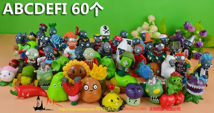 Plants VS Zombies PVZ Collection Figures 60pcs/set all the plnat and zombies figures OPP retail package the zombies колин бланстоун род аргент the zombies featuring colin blunstone