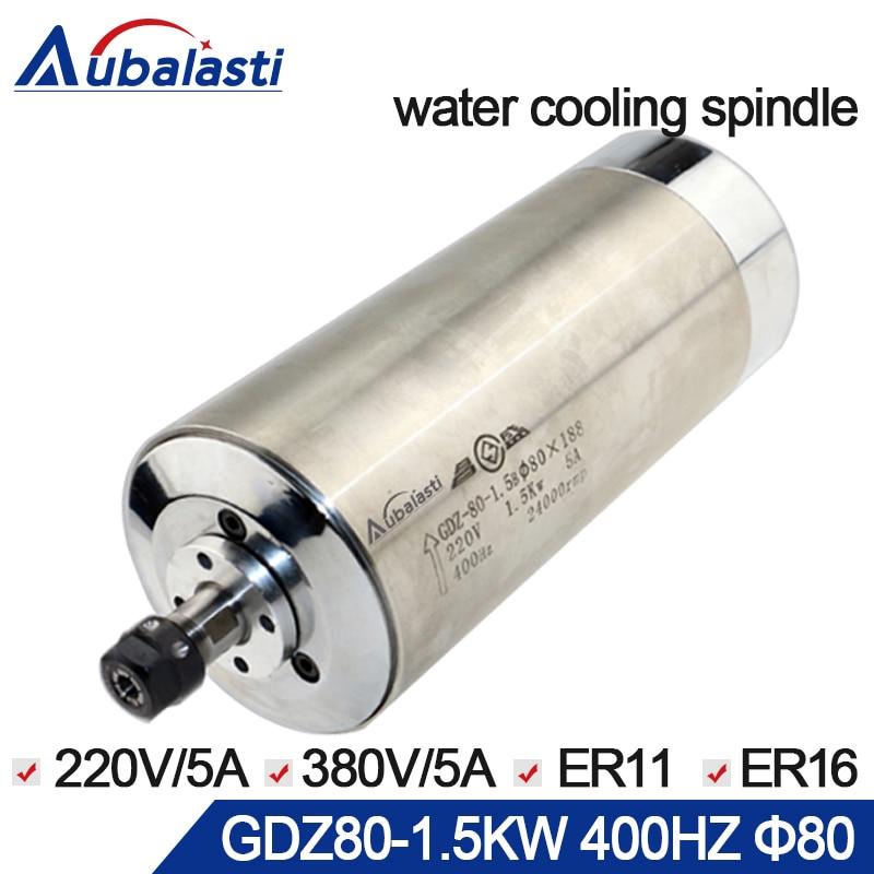 1.5kw Spindle CNC Router Spindle Motor ER11 ER16 80X213MM input voltage 220V water cooling spindle For CNC router machine 220v 1 5kw spindle motor water cooling motor cnc spindle motor machine tool spindle