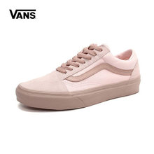 9504324f52 2018 Classic Vans Original Old Skool Skateboarding Casual Shoes Women s  Pink Low-tops Leisure Sneakers Breathable Shoes