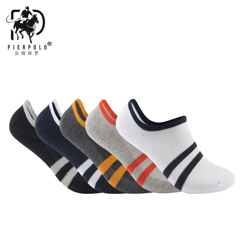 PIERPOLO High Quality Fashion Brand Stripe Socks Men Cotton Socks meias Men Socks Short Summer Socks For Men calcetines