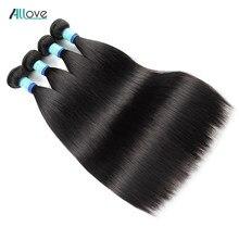 Pacotes de cabelo reto peruano 100% tecer cabelo humano 1 peça pode comprar 3 ou 4 pacotes extensões de cabelo remy 8-28 Polegada allove cabelo