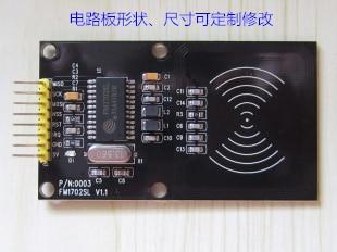 Free Shipping   RFID FM1702SL RF Card Reader Development Board