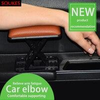 Genuine Leather Car Left Hand Armrest Pad Holder For Skoda Octavia A5 A7 Kodiaq Superb 2 Rapid Fabia 1 Porsche 911 Cayenne Macan