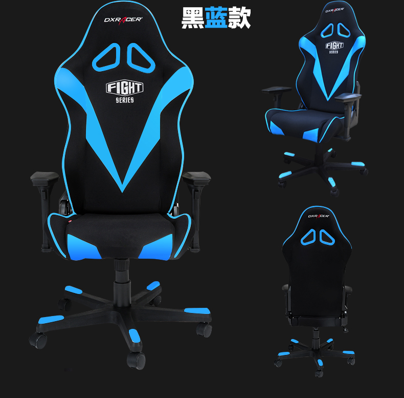 DXRacer RC09 household ergonomic chair racing game