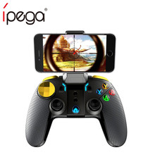 iPega PG-9118 9118 Wireless Bluetooth Gamepad Multimedia Game Controller Joystick for Games Android ios PC phone for Xiaomi pubg(China)