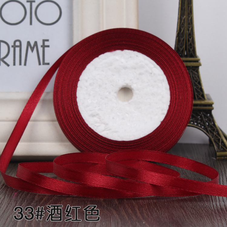 6 Mm 25 Yard Silk Satin Ribbon Wedding Invitation Card Decoration Gift Packing