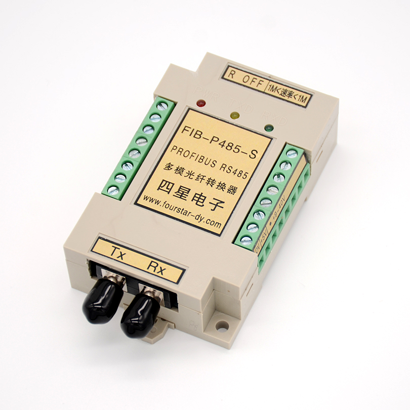 PROFIBUS RS485 Single Mode Fiber Converter For Fiber Single Mode 9/125 10/125m Baud Rate Adaptive Data Transparent Transmission
