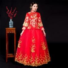 New Red traditional chinese wedding dress Qipao National Costume Women Dress Overseas Chinese Style Bride Dress Cheongsam