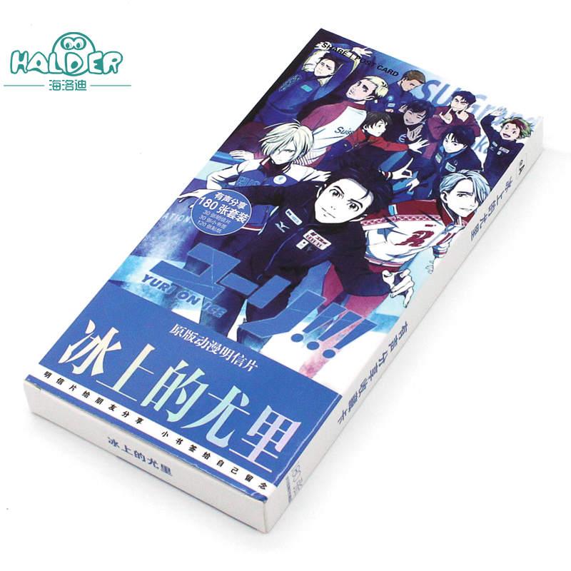 Halder 1 Set Yuri On Ice Anime Victor Nikiforov Yuri Katsuki toy Cosplay Magic Paper Postcard Collection Cards Keychain