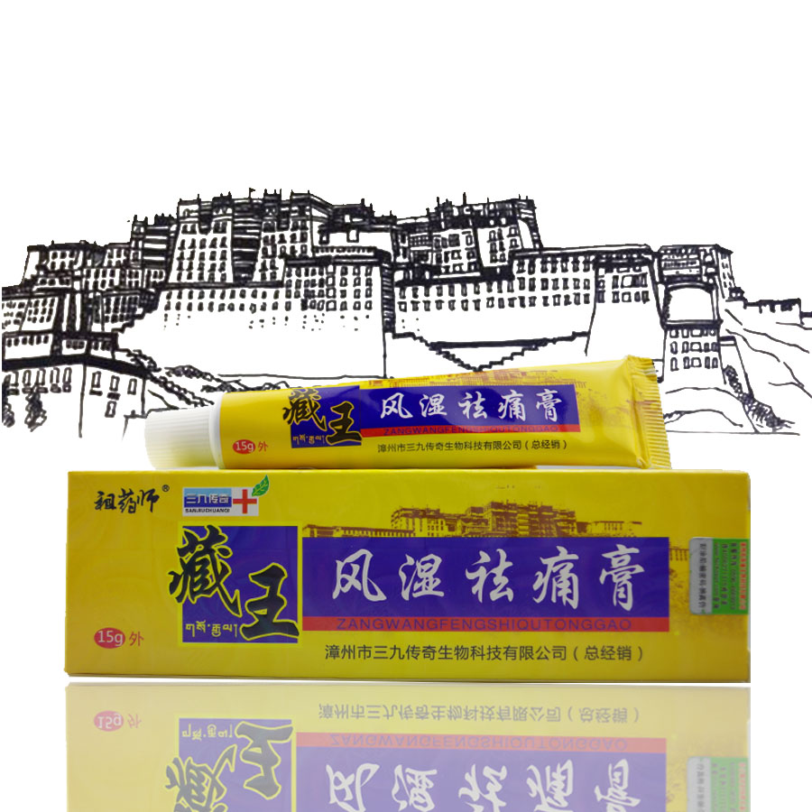 Tibet Analgesic Cream Effective Treat Rheumatoid Arthritis\joint Pain\Back Pain Relief Analgesic Balm Ointment Herbal Medicane soft laser healthy natural product pain relief system home lasers