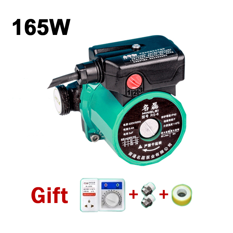 3 4 165W Automatic Heating Circulating Pump 220V Household Heating Hot Water Circulation Pump the ultra