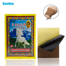 цена на 16pcs Sumifun  Pain Relief  Orthopedic Plaster Medical Muscle Back Neck Aches Muscular Fatigue Arthritis Stickers D1405