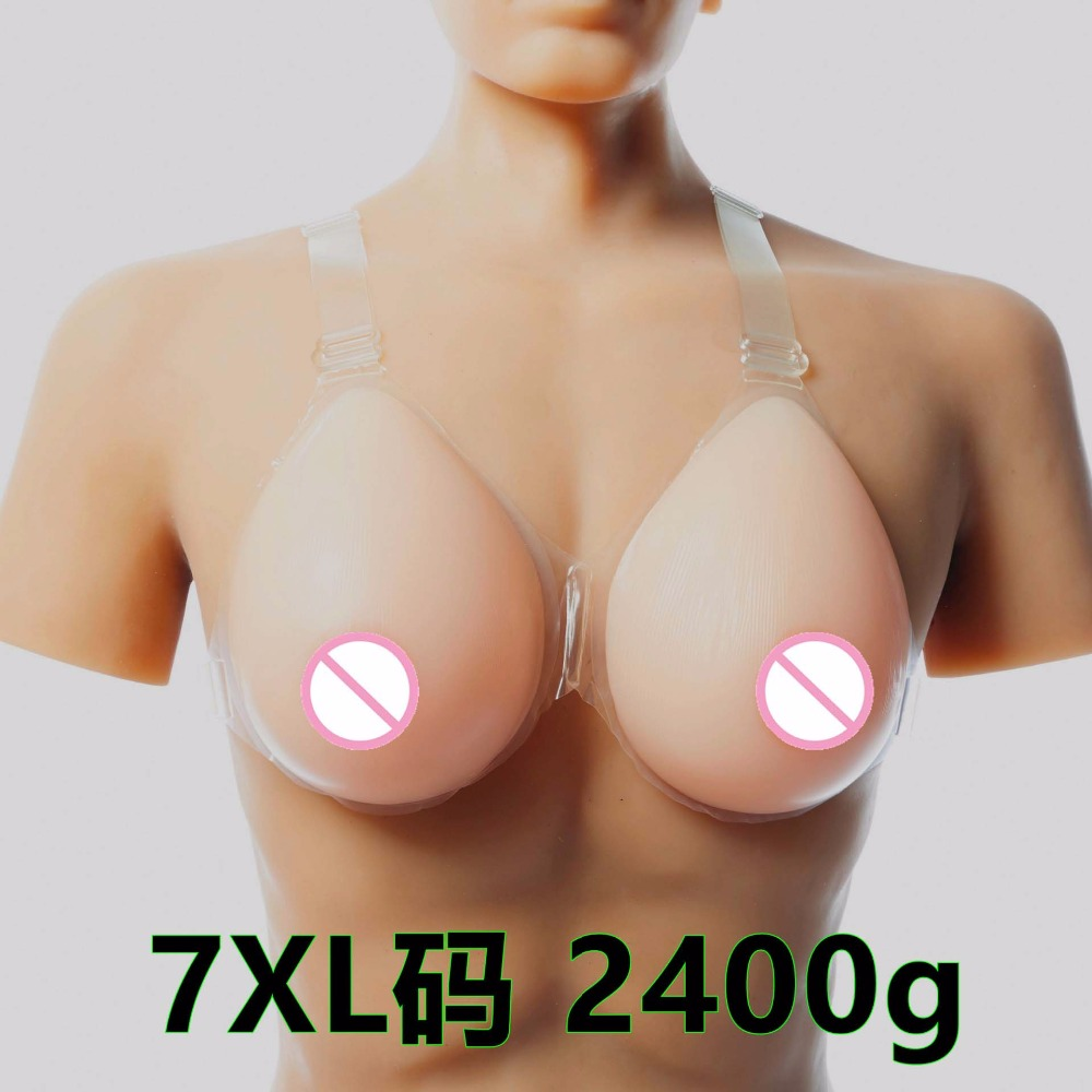 Free shipping 2400g/pair F Cup pure natural silicone breast nipple artificial breast forms for mastectomy fake bust transgender free shipping wholesale price realistic silicone breast forms fake breast crossdresser t or mastectomy with strap 600g pair