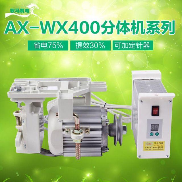 Industrielle nähmaschine motor brushless motor fittings auf flachen seite whipstitch stumm geschwindigkeitsregelmotor, 220 v