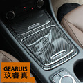 Top Quality for the Mercedes Benz GLA /CLA A Middle control decoration article/storage box sequins accessories carbon fiber